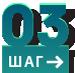 ОДОБРЕНИЕ СДЕЛКИ В АО «ДОМ.РФ»