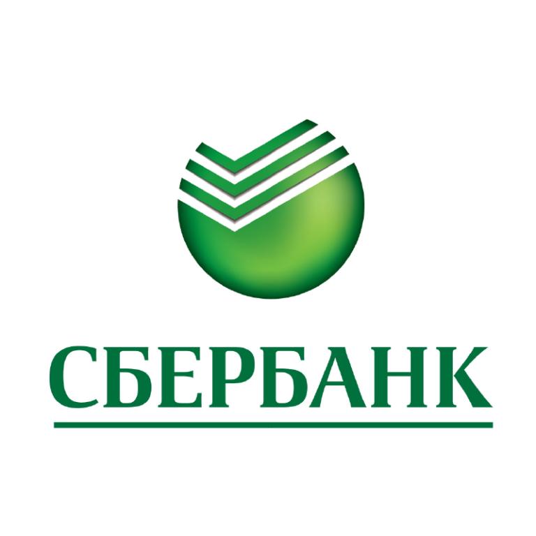 Сбербанк России (ПАО)